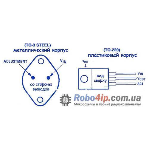 Lm338 характеристики схема подключения